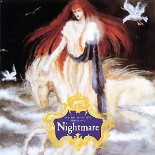 Nightmare Psychic Detective Series Vol.5
