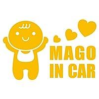imoninn MAGO in car ステッカー 【シンプル版】 No.10 赤ちゃん (黄色)