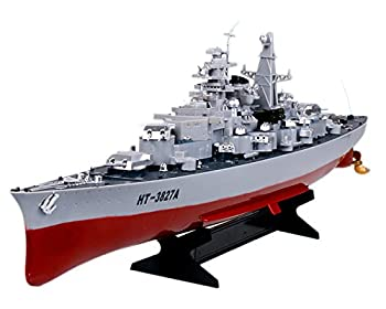 Best rc tug boat Reviews