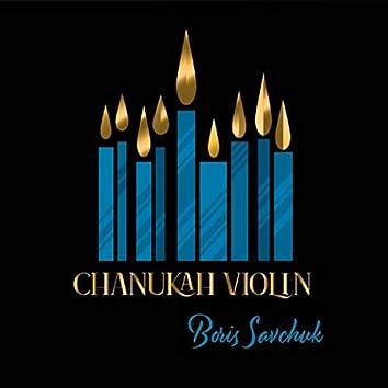 Chanukah Violin