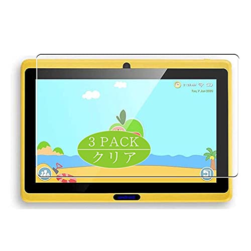VacFun 3 Piezas Protector de Pantalla, compatible con Sixgo kids 7' Tablet, Screen Protector Película Protectora (Not Cristal Templado Funda Carcasa)