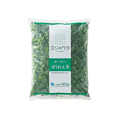 【冷凍】 ノースイ ミリ・ベジ 細かく刻んだ ほうれん草 500g 業務用 冷凍野菜 おひたし 胡麻和え