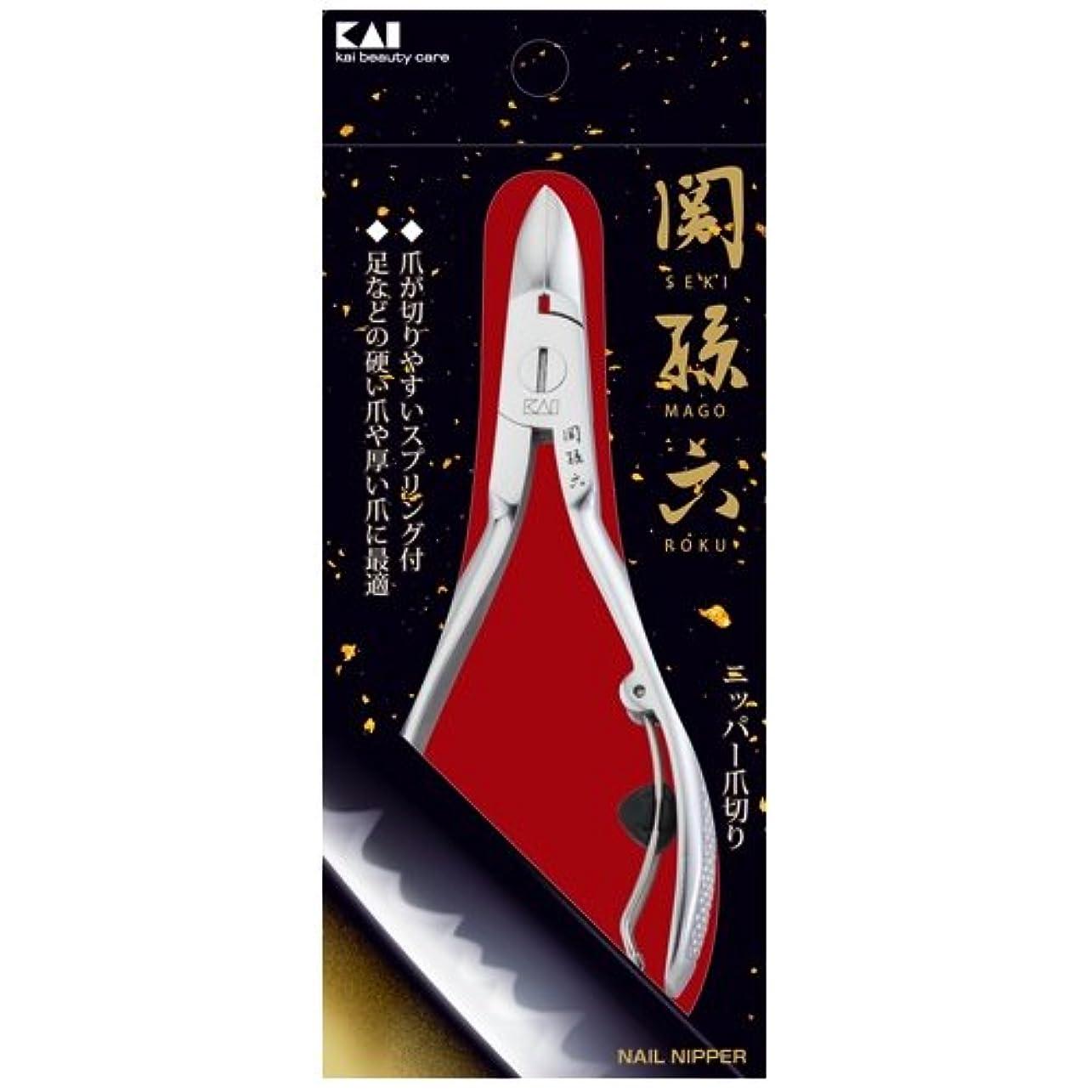 人間セグメント関孫六 ニッパーツメキリ HC3504