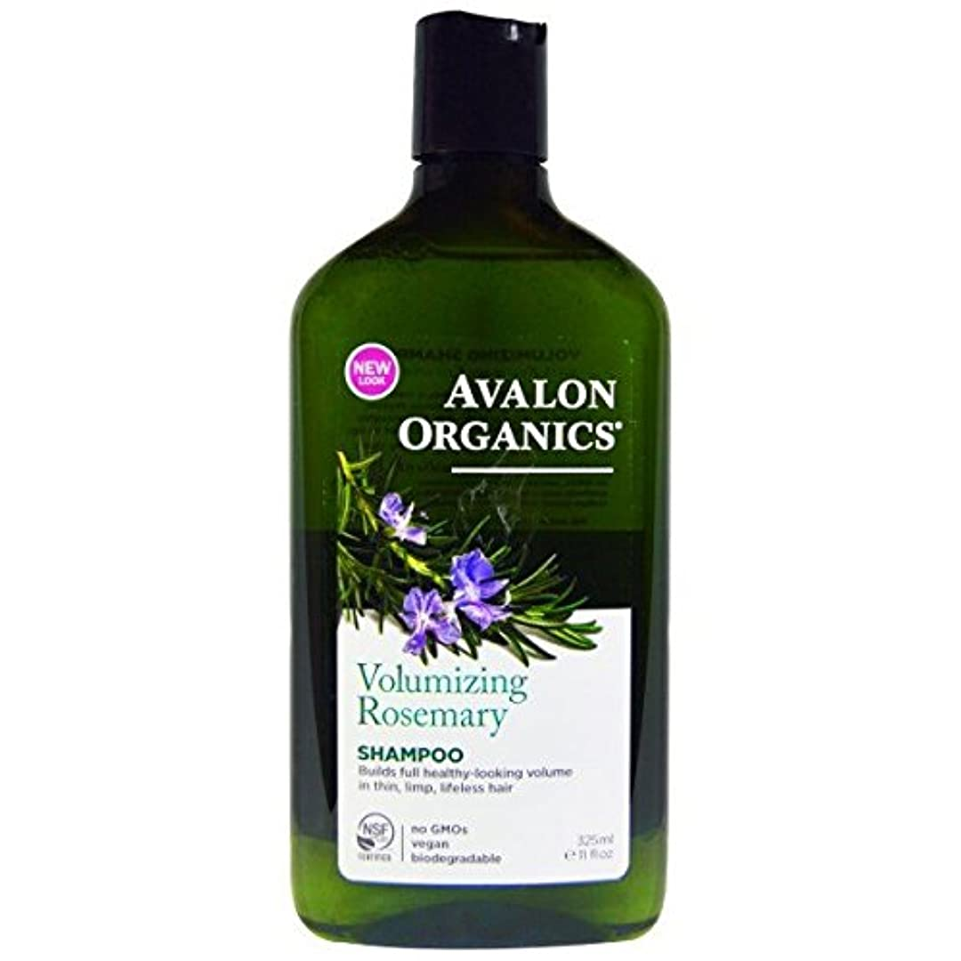 周辺衛星慎重[海外直送品] アバロンオーガニック(Avalon Organics) ローズマリー シャンプー 325ml