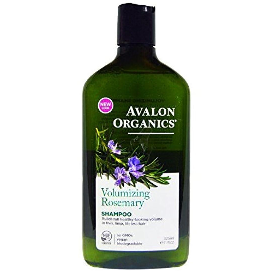 一緒慣習クライストチャーチ[海外直送品] アバロンオーガニック(Avalon Organics) ローズマリー シャンプー 325ml