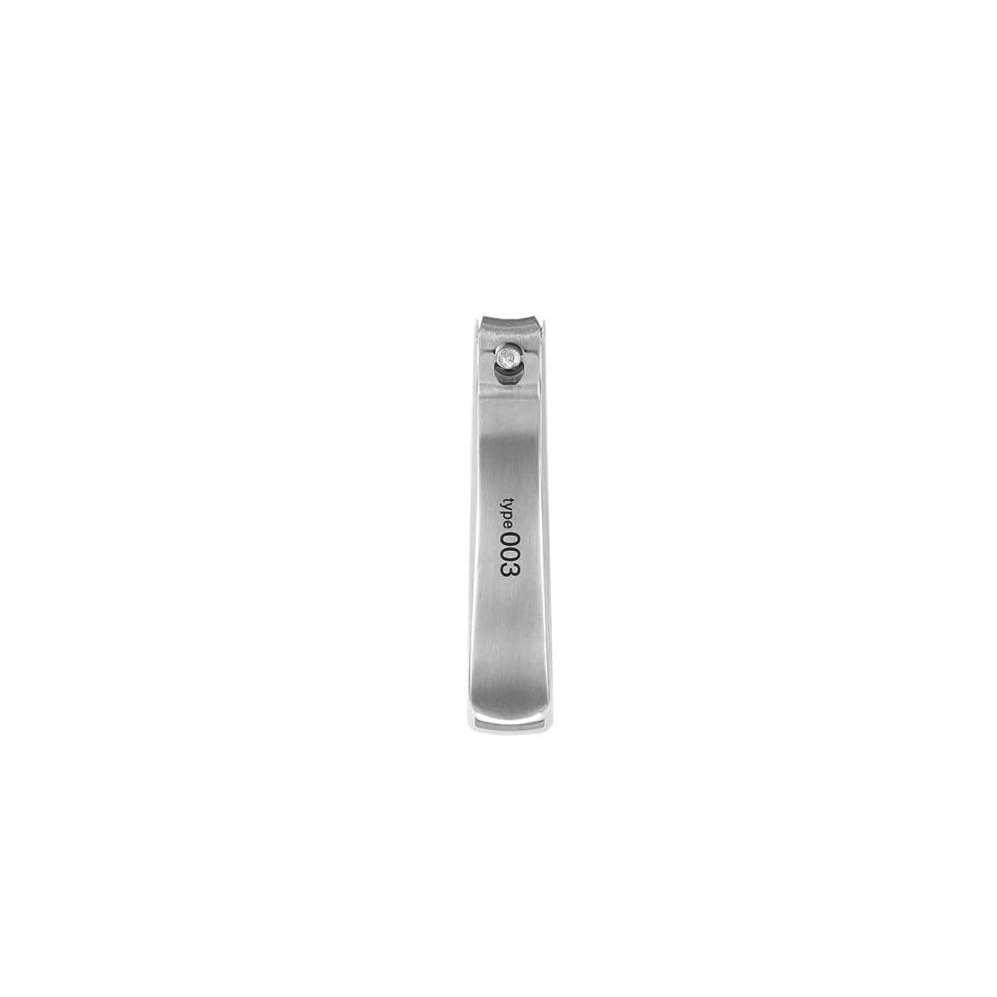 未接続心理的ドック貝印 ツメキリ Type003S KE0127