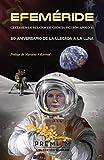 EFEMÉRIDE. 50 aniversario de la llegada a la Luna: Certamen de Relatos de Ciencia Ficción Apolo 11 (Quasar nº 0)