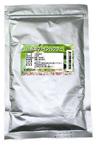 【宮崎県産100%使用】小松菜パウダー (100g入り)