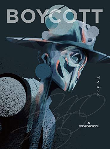 【Amazon.co.jp限定】ボイコット (初回生産限定盤A) (Blu-ray Disc付) (デカジャケット付)