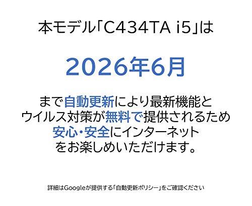 410NcnhVSyL-【2020年版】日本で購入できるChromebookのおすすめを最新モデル中心にまとめ