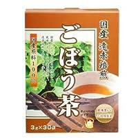 国産直火焙煎 ごぼう茶 3g×30袋 x 5セット