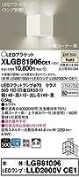 パナソニック(Panasonic) 壁直付型 LED(温白色) 入隅コーナー用ブラケット 拡散タイプ XLGB81906CE1