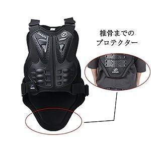 [QIHANG]バイク用 胸部プロテクター ブラック オートバイプロテクター メッシュ構造 通気 上半身保護 胸、背中、椎骨のガード 調整可能 マジックテープ S/M/L 大きい対応 プロテクター 黒い L