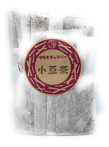 あずき茶 ( 小豆茶 ) 20袋(8g×20袋)【郵便対応サイズ】 【青森県産 国産 あずき 粉末 100% ティーバッグ 】健康茶ギャラリー