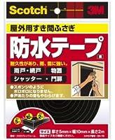 3M(住友スリーエム) スコッチ 屋外用すき間ふさぎ防水ソフトテープ(EN-76) 小袋10巻入り