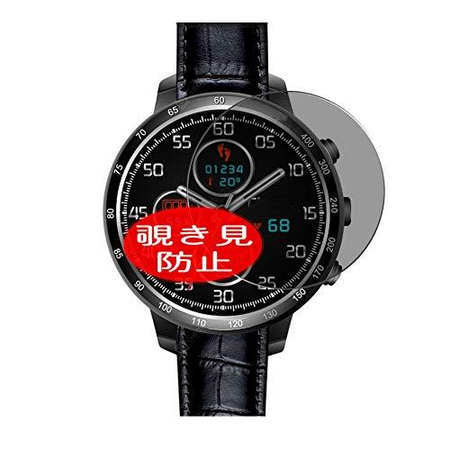 VacFun Anti Espia Protector de Pantalla Compatible con FINOW Q7 Smartwatch Smart Watch, Screen Protector Filtro de Privacidad(Not Cristal Templado) Película Protectora