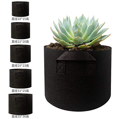 不織布ポット 園芸 植え袋 野菜栽培 植木鉢 布鉢 発育促進 植物栽培バッグ (【3 ガロン】直径25*23高)