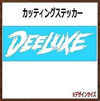 【文字】DEELUXE ディーラックス カッティングステッカー (ホワイト, 横20x縦6cm 1枚)