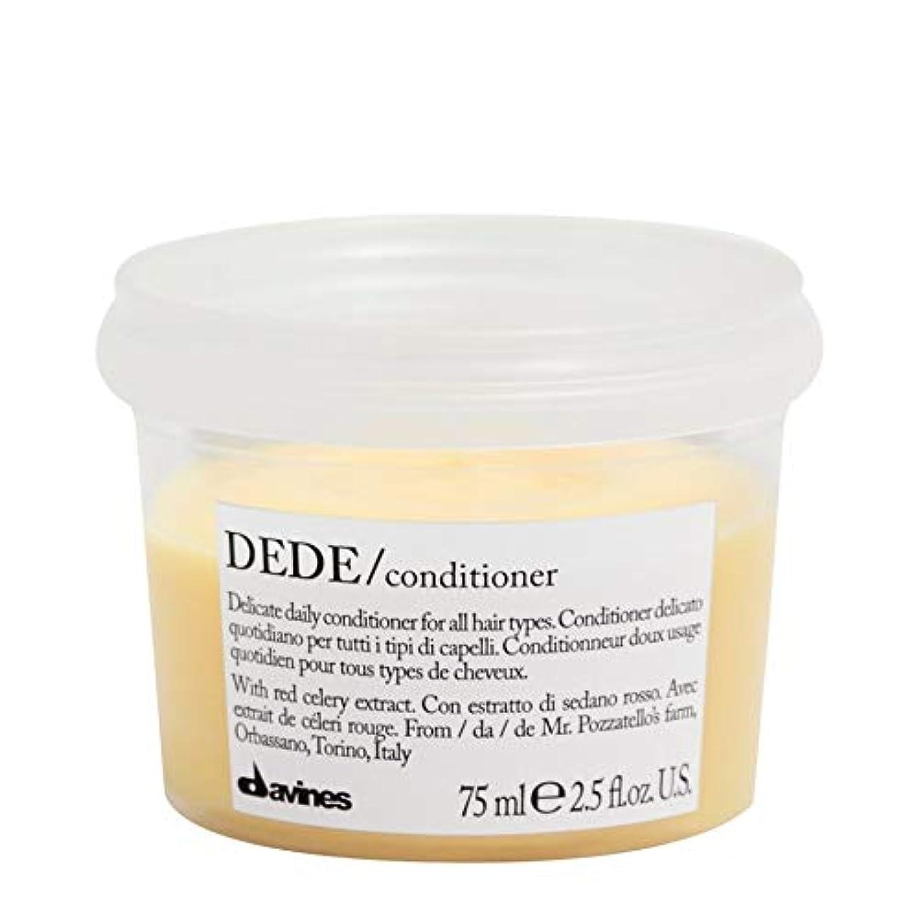 説明凍った工業化する[Davines ] ダヴィネスDedeコンディショナー75ミリリットル - Davines Dede Conditioner 75ml [並行輸入品]