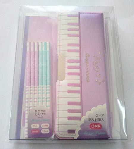 メゾピアノ 文房具セット Mezzo Piano 筆箱 ペンケース 筆入れ 鉛筆 かきかたえんぴつ 2B 自由帳 ノート ギフト プレゼント クツワ 日本製