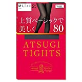 [アツギ] タイツ アツギ (Atsugi Tights) 80デニール 上質ベーシックで美しく 80D &lt2足組&gt レディース FP10182P ナイトネビー 日本 M~L (日本サイズM-L相当)