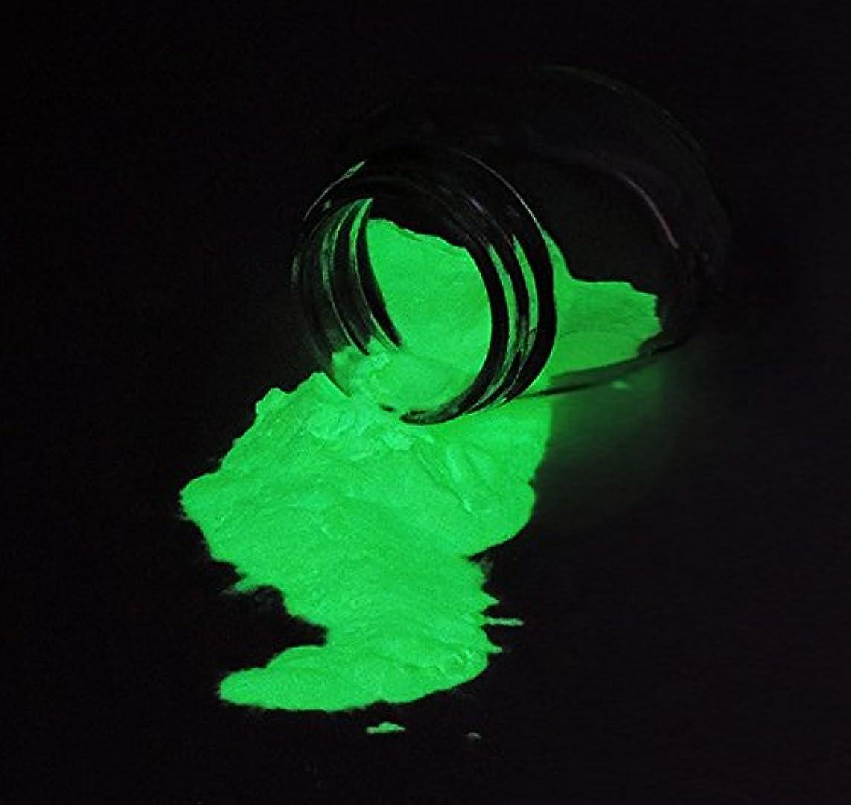 50g Glow-in-the-Dark Powder ~ Crafts ~ Glowing Pigment ~ Violet Green Blue Aqua (Bright Green)
