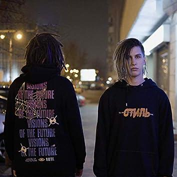 Orasul Trap (feat. Zenk)