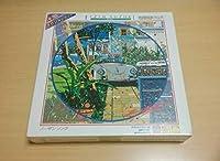 鈴木英人 EIZIN SUZUKI ノーザン ソング ラウンド ジグソーパズル 500ピース BEVERLY