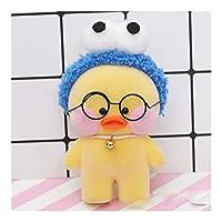 クリエイティブファッションメガネドールのために子供女の子ギフト車のおもちゃ装飾カーアクセサリーダック漫画ソフビぬいぐるみかわいいメガネ (Color : Yellow blue)