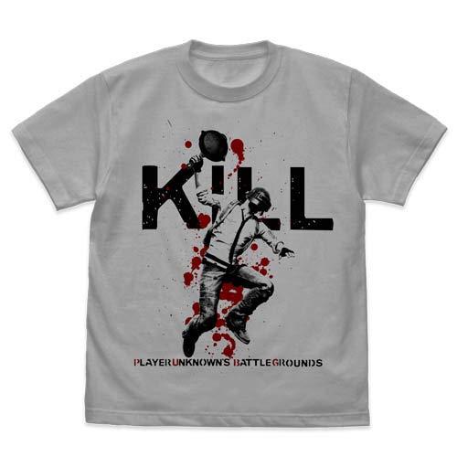 PLAYERUNKNOWN'S BATTLEGROUNDS PUBG The Frying Pan Killer Tシャツ ライトグレイ XLサイズ