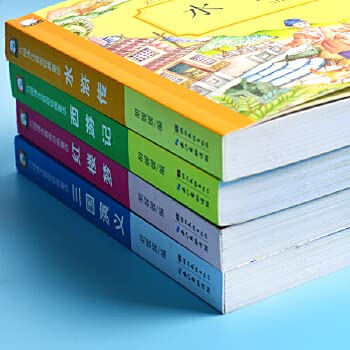 Paperback Preschool literacy improve articles (pre-school. elementary education series. Senior early childhood education experts push Jian full 12.)(Chinese Edition) [Chinese] Book