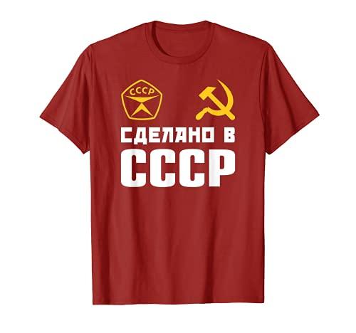 Sdelano v SSSR URSS Falce e Martello Unione Sovietica Rossa Maglietta