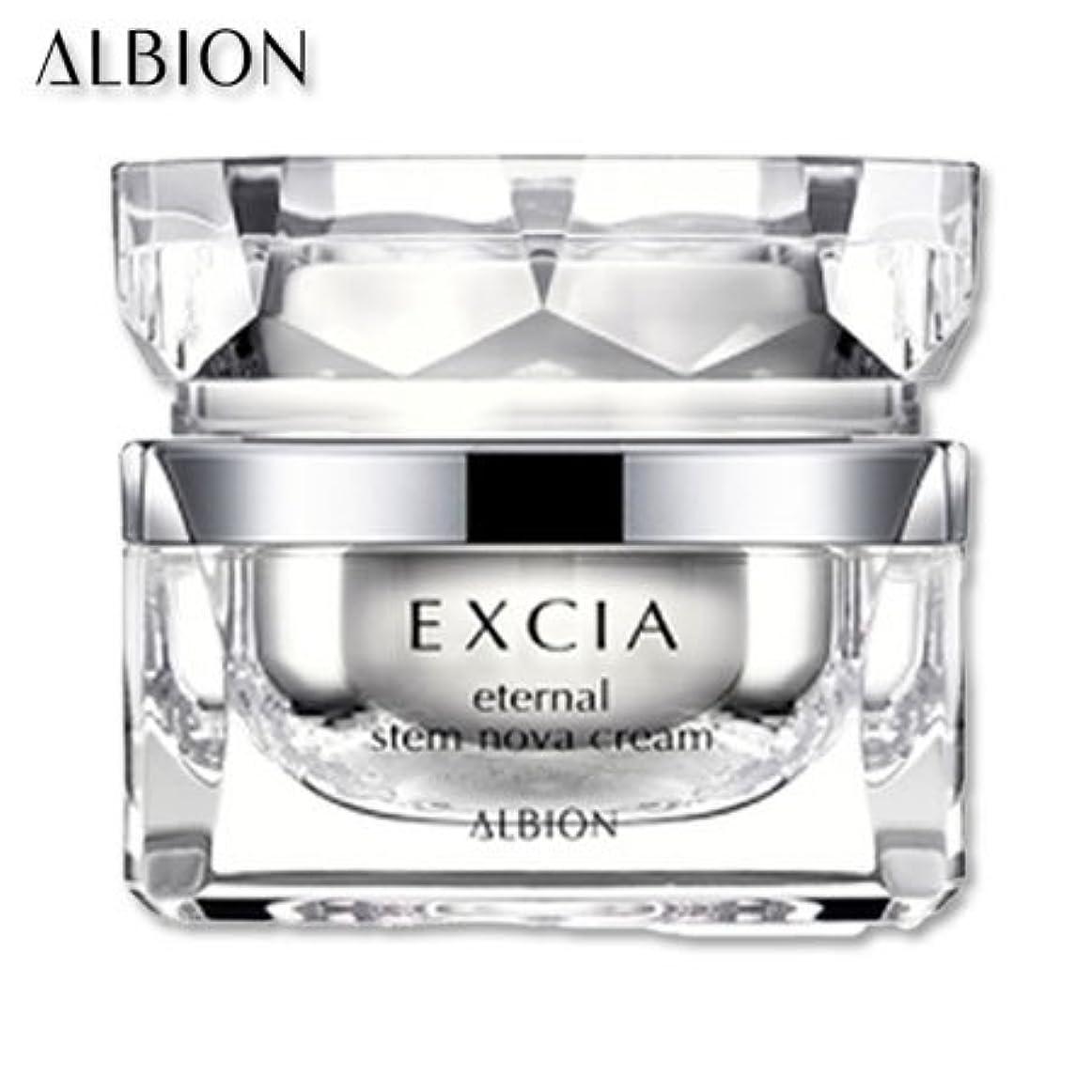 組立ブラウン酸化するアルビオン エクシア AL エターナル ステム ノーヴァ クリーム 30g-ALBION-