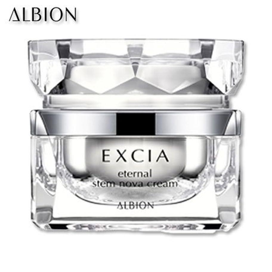 大騒ぎ美人フロントアルビオン エクシア AL エターナル ステム ノーヴァ クリーム 30g-ALBION-