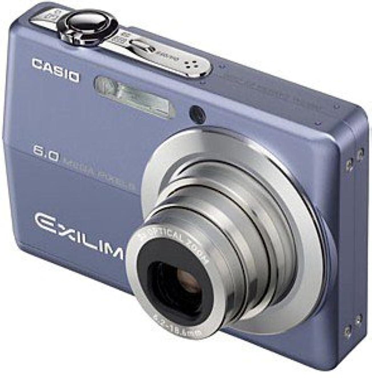 Casio EXILIM ZOOM EX-Z600 6.0 MP Digital Camera with color display - Silver