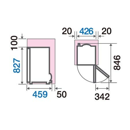 アクア75L1ドア冷蔵庫(直冷式)ブラッシュシルバーAQUAAQR-8G-S