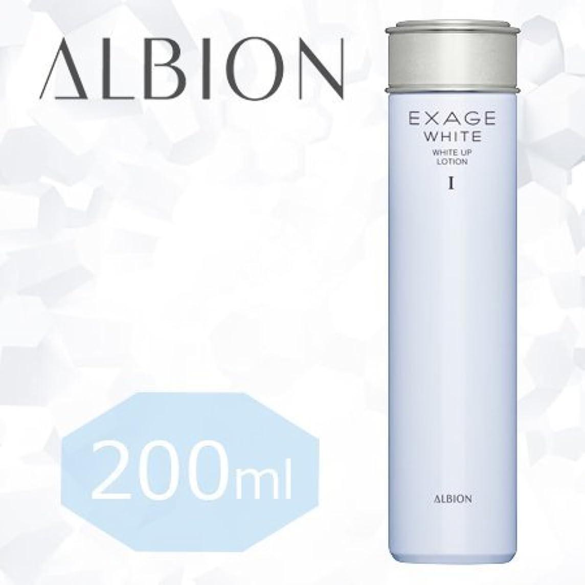 投げる比類のない消すアルビオン エクサージュ ホワイトアップ ローション 200g (Ⅰ)