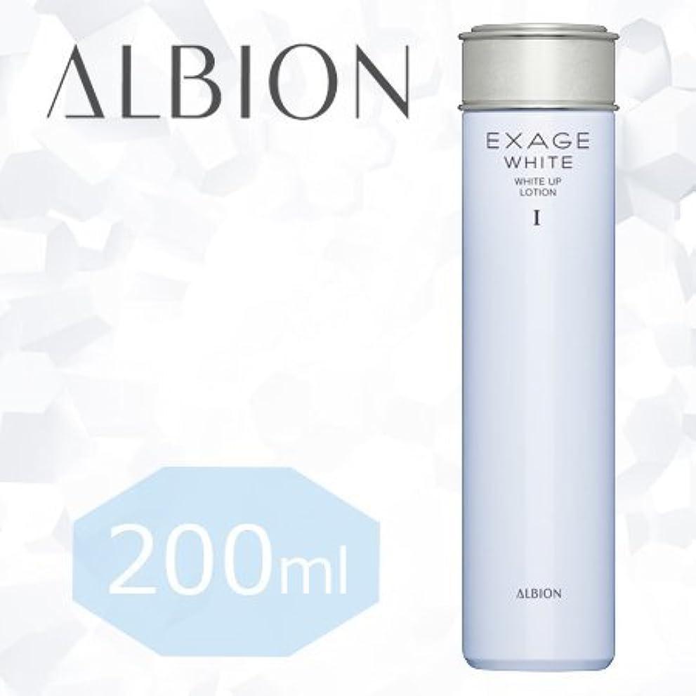 物思いにふけるかどうか厚くするアルビオン エクサージュ ホワイトアップ ローション 200g (Ⅰ)