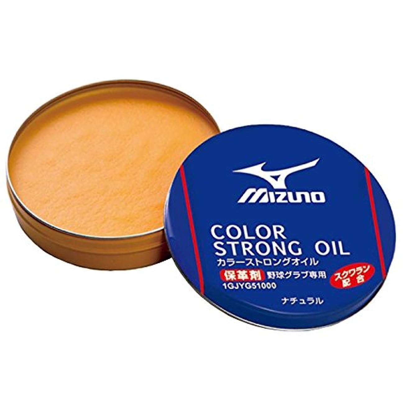 フォークお気に入り面倒MIZUNO(ミズノ) 野球グラブ専用 保革剤 カラーストロングオイル 1GJYG51000