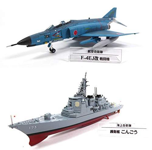 OPO 10 - Lotto di 2 Veicoli Militari Giappone di AUTODIFESA: F-4EJ Aereo Fantasma + cacciatorpediniere JDS Kongo (SD6 + SD10)
