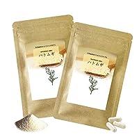 ヨクイニン ハト麦100%のサプリメント 「ハトムギ」30日分(2袋)