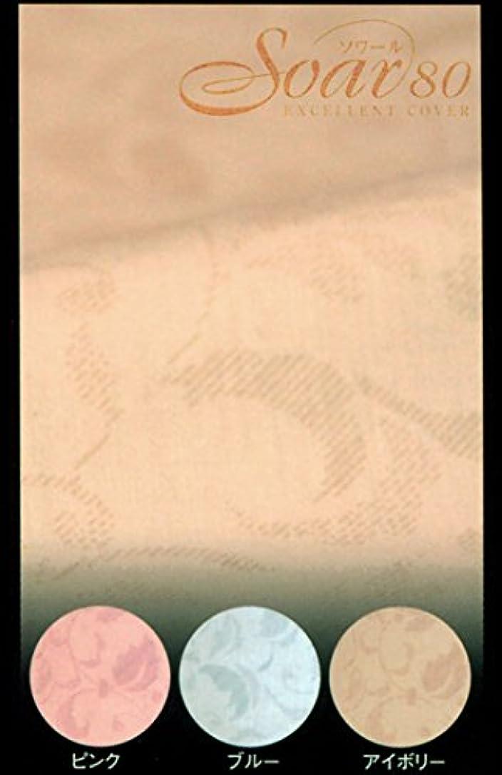 リズム好きフクロウソワール80 綿サテン枕カバー ピロケース_ブルー
