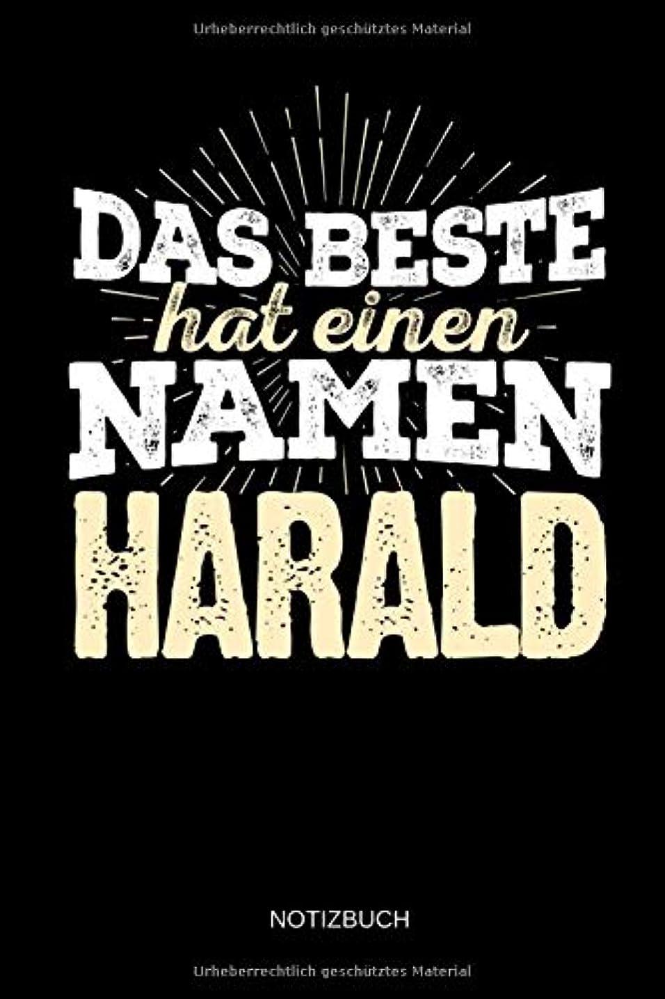 行為鋸歯状枕Das Beste hat einen Namen - Harald: Harald - Lustiges Maenner Namen Notizbuch (liniert). Tolle Vatertag, Namenstag, Weihnachts & Geburtstags Geschenk Idee.