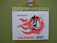 2021年版 9号半切 日めくりカレンダー
