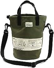 【日本製】スヌーピー 【SNOOPY】SNOOPY Canvas Chalk Bag/スヌーピー キャンバス チョーク バッグ