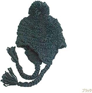 ニット帽 レディース 帽子 秋冬 ニット帽 耳あて フリース 厚手 小顔効果 防寒 スノーボード スキー アウトドア ウィンタースポーツ