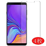 【4 Pack】 Synvy Screen Protector for Samsung Galaxy A9 A9s...