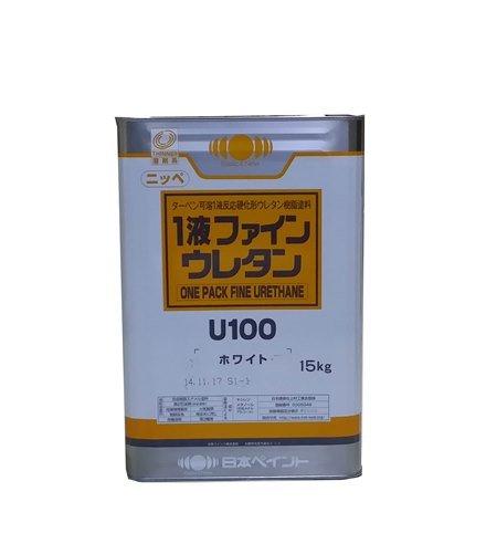 1液ファインウレタンU−100 つや有り ホワイト 15kg