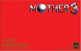 Best mother 3 japanese Reviews