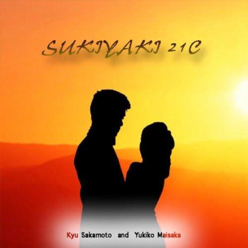 Kyu Sakamoto & Yukiko Maisaka
